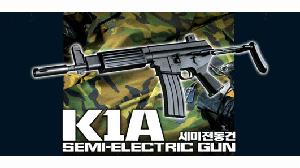 K1A 세미전동건   ( ACG17048 )
