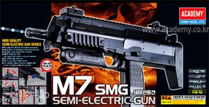 M7 세미전동건
