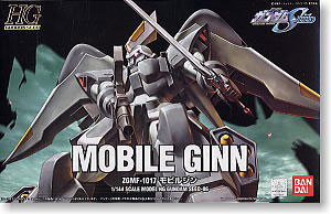 [HG] No.6 모빌 진 Mobile Ginn [4543112179845]