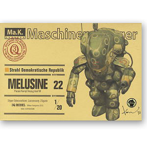 (마시넨 크리가 시리즈)3Q MODEL 1/20 메르지네 [4943209580033]