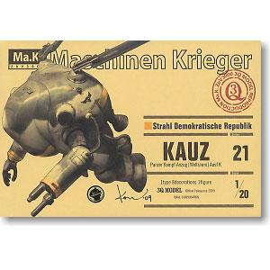 (마시넨 크리가 시리즈) 3Q MODEL 1/20  Ma.k 카우트-4943209580019-