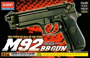 BB 에어건 M92 (1776)