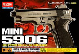 BB 에어건 MINI 5906 (1701)