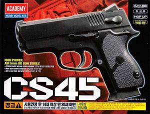 BB 에어건 CS45 (17037)