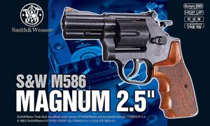 S&W M586 MAGNUM 2.5