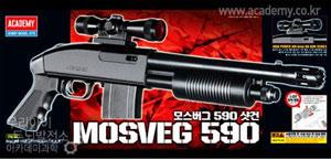 MOSVEG 590 모스버그590샷건 17051N