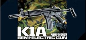 K1 SEMI-ELECTRIC GUN 세미전동건 17048