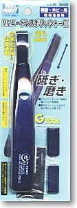 전동 무선 폴리셔 II (표면광택 및 깍기용)(GT08)