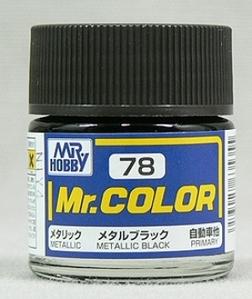 [병군제락카] No.78 메탈릭 블랙 [4973028635355]