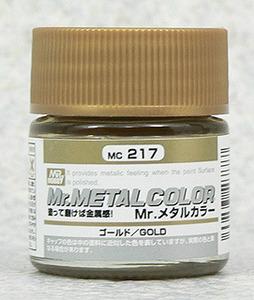 [병군제락카] [MC217] 황금표현 [49532777]