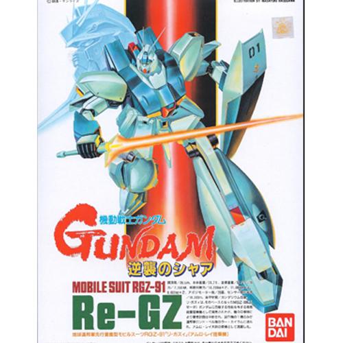 1/144 RGZ-91 Re-GZ 리가지  [4902425104218]
