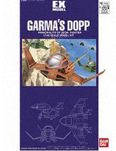 EX-08 1/144 가르마 돕  [4543112104700]
