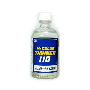 [락카 신너] Mr.Color Thinner 110 (T102) [4973028540222]