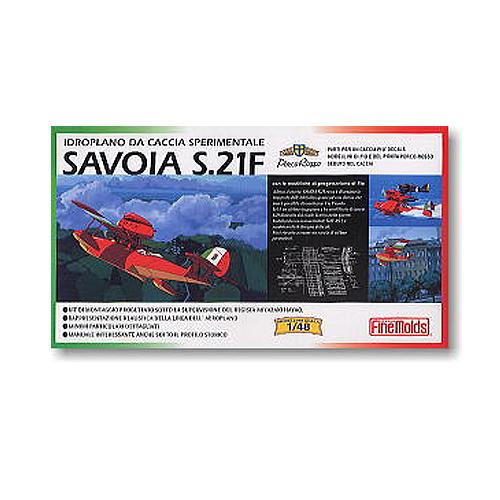 [지브리 프라모델] 1/48 Savoia S.21F 붉은돼지 후기형 FG-3  [4536318620037]