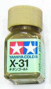 [타미야][에나멜도료 X-31] 티타늄 골드 (유광) [45135286]