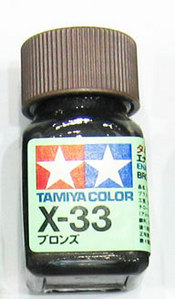 [타미야][에나멜도료 X-33] 브론즈 (유광) [45135309]