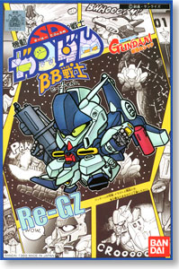 BB.11 리가즈-(4902425243931)