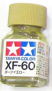 [타미야][에나멜도료 XF-60] 다크 옐로우 (무광) [45135712]