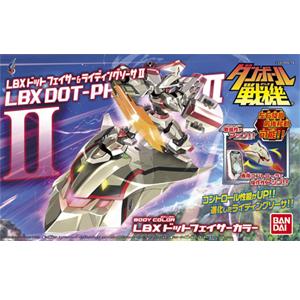 [골판지전사 WARS] LBX 도트 페이서&RS2(라이딩소사)   (4543112815828)