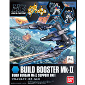[HGBC 003] 빌드부스터 Mk-2  [4543112851536]