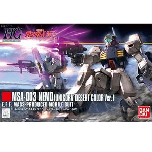 [HGUC 164] MSA-003 네모 유니콘 데저트컬러 버전  [4543112757784]