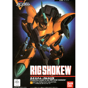 1/144 ZM-S22S RIG SHOKEW 13 릭샤코[4902425418261]