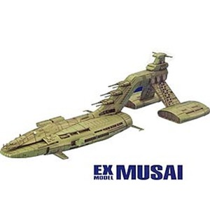 EX 20 1/1700 Musai 무사이[4543112258007]