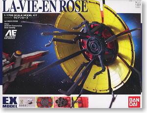 1/1700 LA VIE EN ROSE 라비 앙 로즈