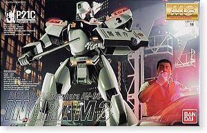 [MG] 기동경찰 패트레이버 - AV-98 잉그램 3호기  [4543112052735]