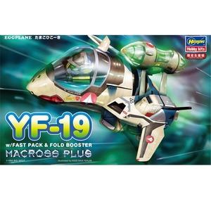 [계란형비행기] YF-19w 패스트팩 & 폴드부스터 [4967834658257]