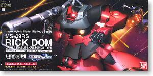 HY2M MS-09RS RICK-DOM (릭돔/샤아전용)