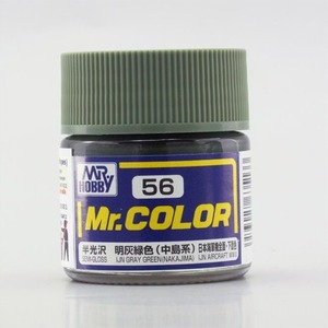 [병군제락카] No.56 Ijn Gray Green(Nakajima) 밝은 회백색2 (명회백색2/반광) [4973028635133]