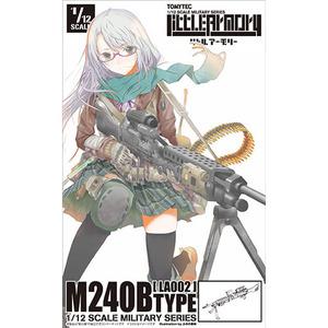 리틀아모리 LA002 1/12 M240B 유형 프라모델  [4543736253723]