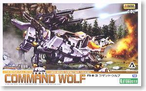 1/72 COMMAND WOLF 커멘드 울프-[4934054101191]
