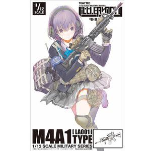 [리틀아모리][LA001] M4A1타입  [4543736253716]