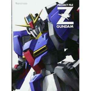 [일본서적] 프로젝트 파일 제타건담  [9784797386998]