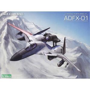 1/144 에이스컴뱃 - ADFX-01  [4934054014934]
