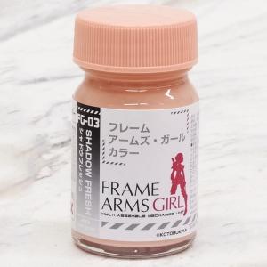 [FG03] 프레임암즈걸 컬러 시리즈 쉐도우 프레쉬 [4582182304030]