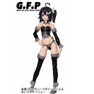 Genei Full Action Plastic Model 피나 블랙 Ver.  [4589516841254]