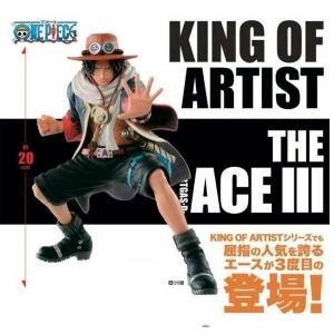 [경품피규어] 원피스 - KING OF ARTIST 포트거스 D 에이스  [38079]