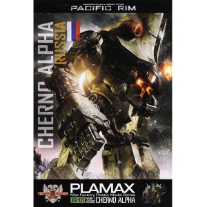 PLAMAX JG-01 퍼시픽림 - 체르노 알파  [4545784010327]