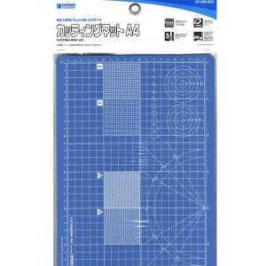 HT-099 커팅매트 A4 [4943209380992]