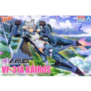 ACKS 베리어블 파이터 걸즈 마크로스 델타 VF-31A 카이로스  [4905083056172]