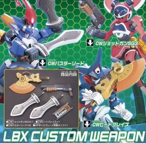 LBX 커스텀웨폰 013  [4543112764874]
