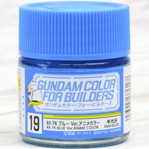 [병군제락카] UG 19 건담 컬러 포더 빌더즈 RX-78 블루 Ver. 애니메 컬러(10ml) [4973028736168]