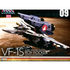 1/100 초시공요새 마크로스 VF-1S 슈퍼 발키리 파이터 로이 포커 기   [4943209190621]