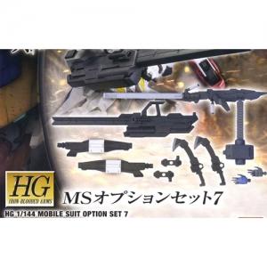[HG] MS옵션세트 7  [4573102568243]
