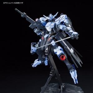 [무등급]1/100 Full Mechanic Gundam Vidar 풀메카닉스 건담 비다르[002][4573102568267]