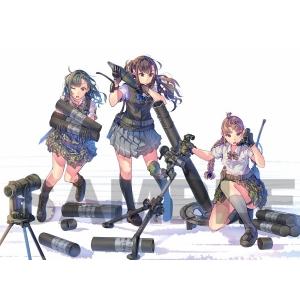 [리틀아모리][LD007] 81mm 박격포 L16 타입  [4543736266280]