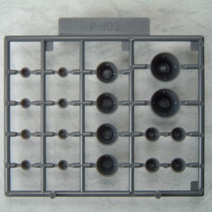 M.S.G 모델링 서포트 굿즈 프라유닛 P103R - 버니어 노즐  [4934054259762]